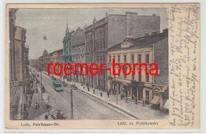 75499 Ak Lodz Petrikauer Str. Łódź ul. Piotrkowska 1915