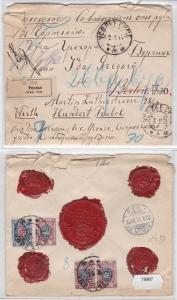79967 seltener Einschreiben Brief Russland nach Berlin 1911 mit Siegel