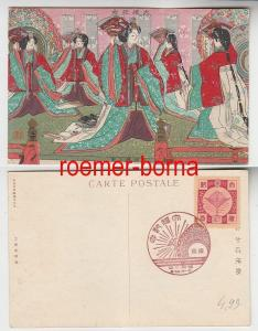 77148 Künstler Ak China Geishas mit Marke und Stempel um 1910