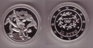 10 Euro Silber Münze Griechenland Olympiade Ringer 2004 PP (107528)