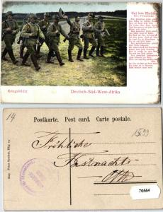 76554 Ak Deutsch-Süd-West-Afrika Kriegsbilder um 1907
