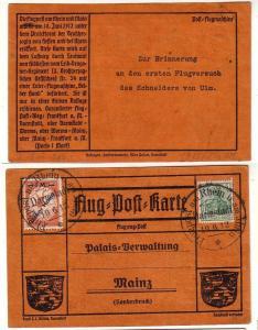 31556 seltene Flugpostkarte mit 1 Mark Gelber Hund 1912