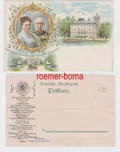 68846 Reklame Ak Jubiläumspostkarte mit dem Königspaar um 1900