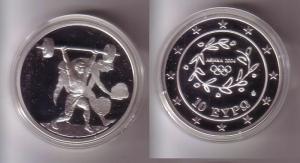10 Euro Silber Münze Griechenland Olympiade Gewichtheben 2004 PP (102159)
