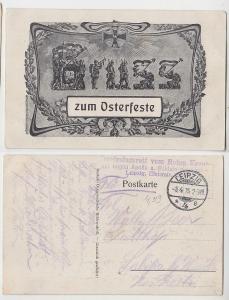 67104 Feldpost Ak Militär Gruß zum Osterfeste 1915