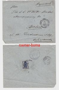 82670 Brief von Russland St.Petersburg nach Berlin 1898