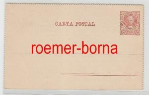 73276 seltene Reklame Ganzsachen Postkarte Argentinien 2 Centavos um 1900