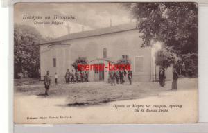 78350 Ak Gruss aus Belgrad Поздрав из Београда St. Marcus Kirche um 1900
