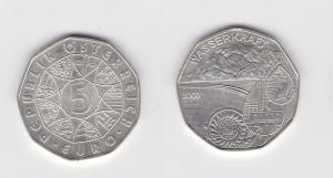 5 Euro Silber Münze Österreich 2003 Wasserkraft (119448)