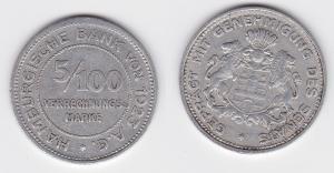 5/100 Verrechnungsmarke Hamburgische Bank von 1923 A.G. (122867)