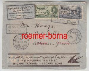 82432 seltener Luftpost Brief von Ägypten nach Griechenland 1948