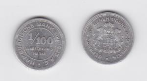 1/100 Verrechnungsmarke Notgeld Münze Hamburgische Bank von 1923 (122153)