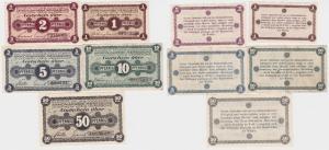 5 Banknoten Notgeld Ammoniakwerk Merseburg ohne Datum (120479)