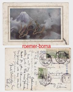 82765 Künstler Ak Fujijama von Japan nach Berlin 2.12.1916