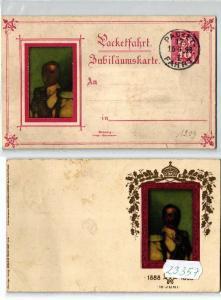 23357 Privatpost Packetfahrt Jubiläumskarte Berlin 1898