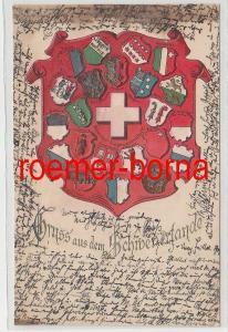 73938 Wappen Präge Ak Gruss aus dem Schweizerlande 1902