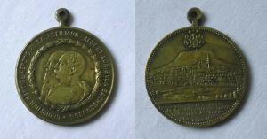Bronze Medaille 400 Jahrfeier der Stadt Annaberg 21.September 1896 (121033)