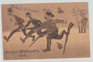 42733 Militär Humor Ak großes Wettlaufen 1914
