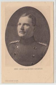 67750 Ak Wohlfahrts-Karte Ernst Herzog von Sachsen-Altenburg um 1915