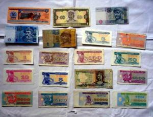 19 Banknoten 1 bis 20000 Karbowanez Ukraine 1988-2006 (119395)