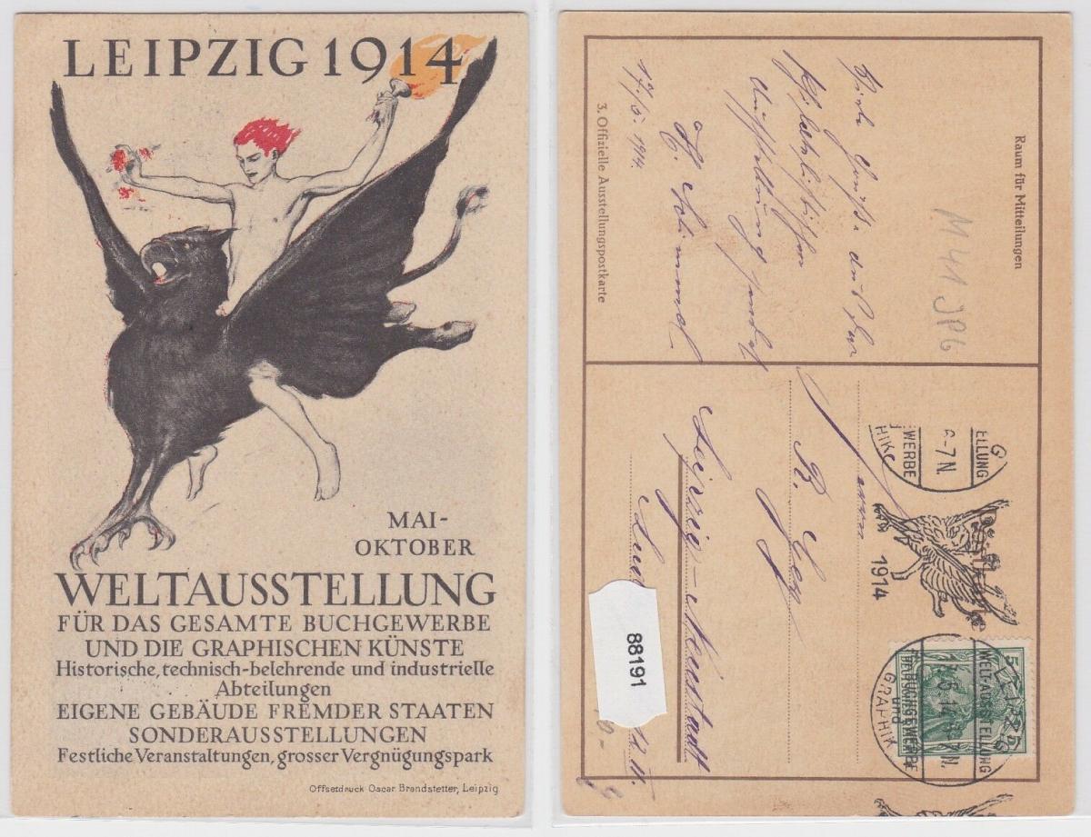 88191 Künstler Ak Leipzig Weltausstellung Buchgewerbe Mai-Oktober 1914 0