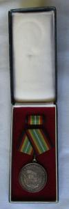 Medaille für treue Dienste in der NVA nat.Volksarmee in Silber 900er Ag (101421)