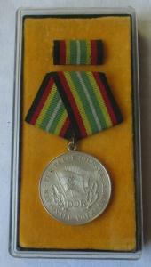 Medaille für treue Dienste in der NVA nat.Volksarmee in Silber 900er Ag (101454)