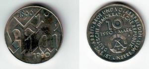 DDR Gedenk Münze 10 Mark 100.Jahre 1.Mai Feiertag 1990 (112147)