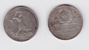 1/2 Rubel Poltinik Silber Münze Sowjetunion UdSSR 1924 (117120)