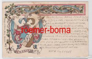 79589 Ak Studentika Zwickau Echtes ehren Schlechtem wehren ... 1904