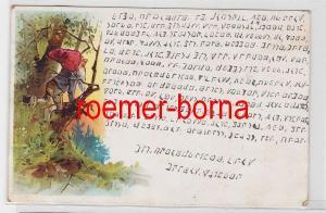 45913 Künstler Ak Zwerg Kobold im Unterholz 1904