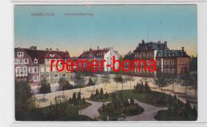 76611 Feldpost Ak Saarlouis Hohenzollernring 1915