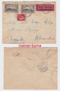 82549 seltener Luftpost Brief Frankreich nach Alexandria Ägypten 1935