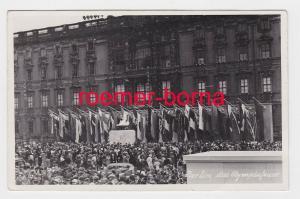 05220 Foto Ak Berlin, das Olympiafeuer 1936
