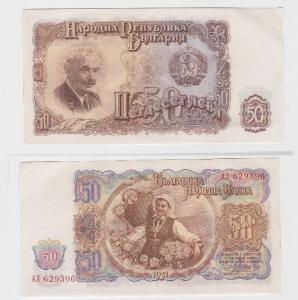 50 Lewa Banknote Bulgarien 1951 kassenfrisch  (119136)