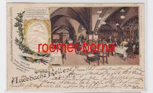 76710 geprägte Ak Gruss aus Auerbachs Keller Leipzig 1904