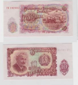 10 Lewa Banknote Bulgarien 1951 kassenfrisch  (119137)