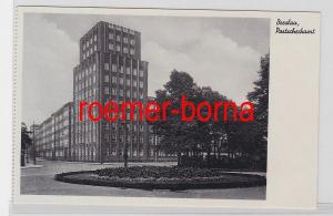 82236 Ak Breslau Postscheckamt um 1940