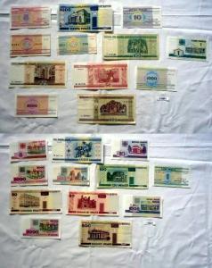 12 Banknoten 1 bis 1000 Rubel Weißrussland 1992-2000 (119381)