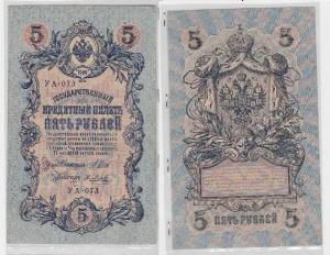 5 Rubel Banknote Russland 1909 PIC 10 (118320)