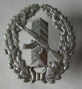 Auflage DDR Schützenschnur für Angehörige der Grenztruppen NVA (129962)