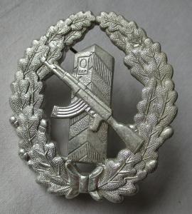 Auflage DDR Schützenschnur für Angehörige der Grenztruppen NVA (126696)