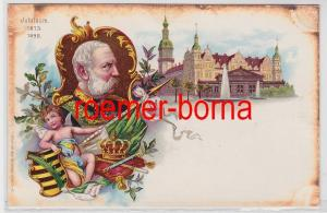 82001 Ak Lithographie Regierungsjubiläum König Albert von Sachsen 1873-1898