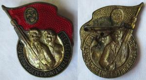 DDR Abzeichen Bezirksdelegiertenkonferenz der SED Leipzig 1958 (115015)