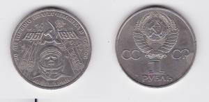 1 Rubel Nickel Münze Sowjetunion 1981 Gagarin, 20 Jahre Weltraumflug (119758)