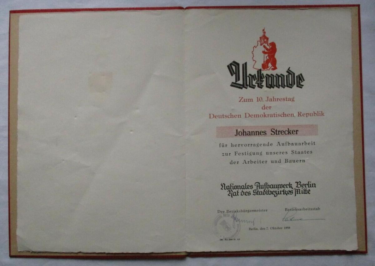 Urkunde 10. Jahrestag der DDR Nationales Aufbauwerk Berlin Mitte 1959 (134994) 0