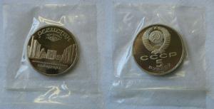 5 Rubel Münze Sowjetunion 1989 Bauwerka am Registan-Platz OVP in Folie (120622)