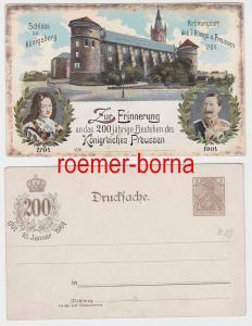 78491 Ak Ganzsache 200jähr. Bestehen des Königreiches Preussen 1901