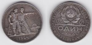 1 Rubel Rußland Arbeiter und Bauer Silber Sowjetunion UDSSR 1924 (124003)