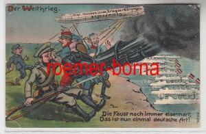 84319 Künstler Ak Propaganda